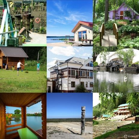 Различные виды отдыха от рыболовного портала Eklev.ru